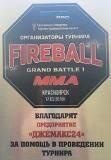 Fireball Grand Battle